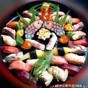 お食い初め(百日祝い)100日祝い