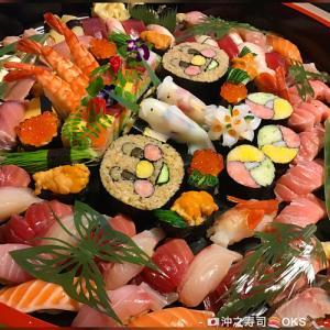 浜松市からテイクアウト寿司の予約注文です