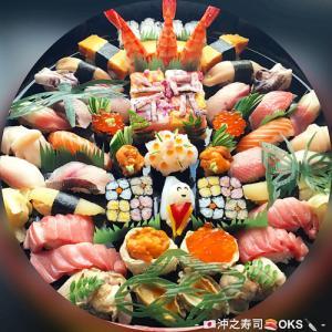 出産の内祝い寿司テイクアウト