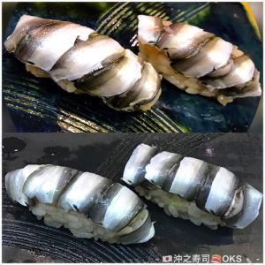 浜名湖産の新子(シンコ)寿司