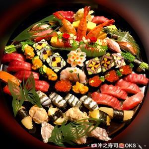お祝い寿司で新子の握り寿司入り