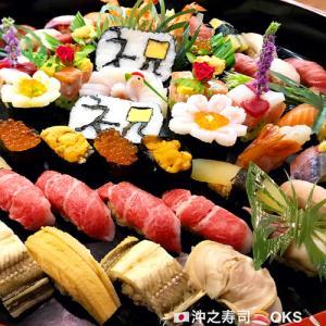 テイクアウト盛り込み寿司