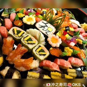 敬老の日のお祝い寿司テイクアウト