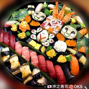 お宮参りテイクアウトお祝い寿司