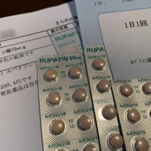 蕁麻疹の薬