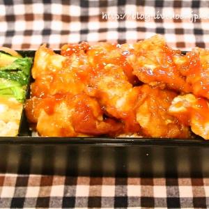鶏胸肉のケチャップ焼き丼弁当