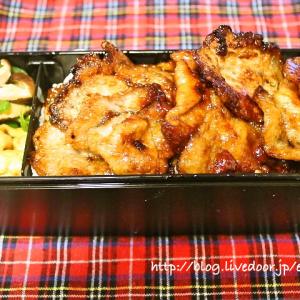 豚照り焼き丼弁当