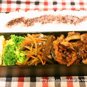 牛肉と椎茸の炒め物弁当
