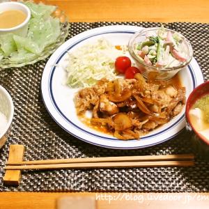 豚の生姜焼きの献立〜2人飯