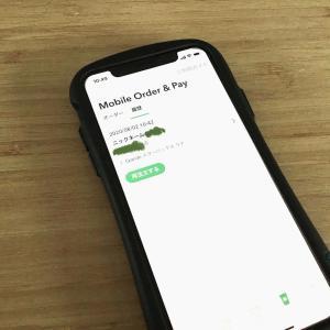 スタバ Mobile Order & Pay