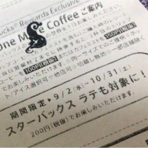 One More Coffee