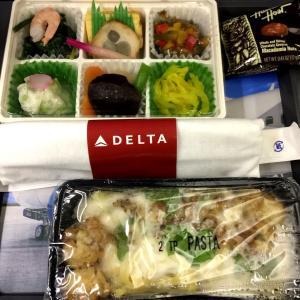 2018.8 Hawaii ①  往路 デルタ機内食