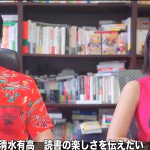 """【速読 動画 活用 一月万冊 告知用】""""安室と勝手にコラ"""""""
