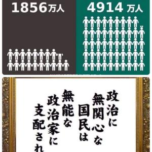 """【#ゾンビ政権にトドメを!】""""安室と勝手にコラボ"""""""