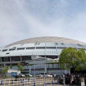 ミスチルドームツアー名古屋公演(5/26)に行ってきました!(ネタバレ注意)