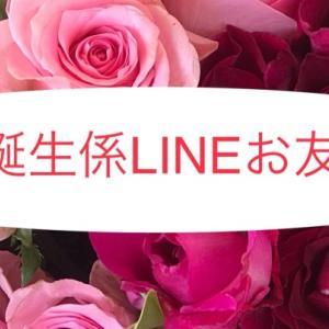 宇咲愛近況報告〜〜