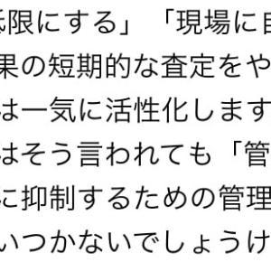 2020/03/29  その2