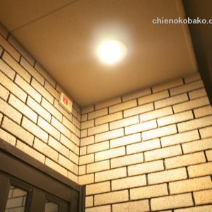LED電球化を推進中