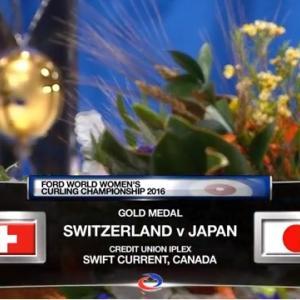 【動画】世界女子カーリング選手権2016日本準優勝