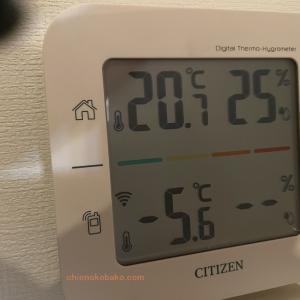 床暖房+エアコンのハイブリッド運転実施中