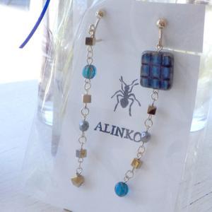 【レンタルボックス】ALINKO