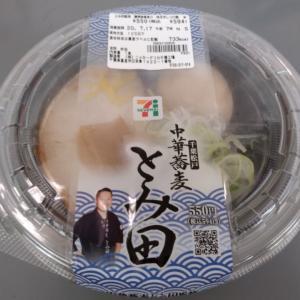 「【コンビニ食】この麺がスゴイ!」