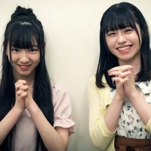 佐藤佳穂と末永桜花が初選抜!SKE48 23rdシングルが7月4日に発売