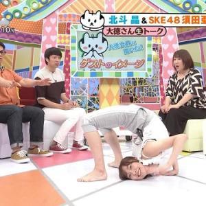 須田亜香里、『前略大徳さん』で軟体芸を披露