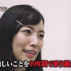 AKB48選抜総選挙直前の「ゼロポジ生討論」に松井珠理奈が初参戦
