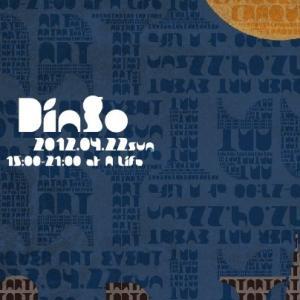 *イベントのお知らせ~Dingo~*