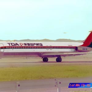 TDA 東亜国内航空 DC9-41 JA8442