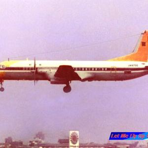 国土交通省 航空局 YS-11-100 JA8700