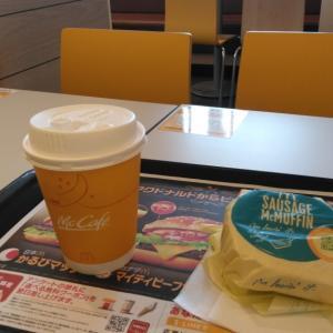 マックで朝食