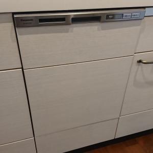 ビルドイン食洗器の電源が急に入らなく!? ~修理費用はどれくらい?~