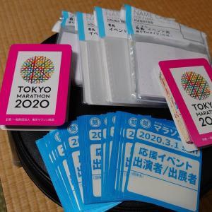 幻の東京マラソン