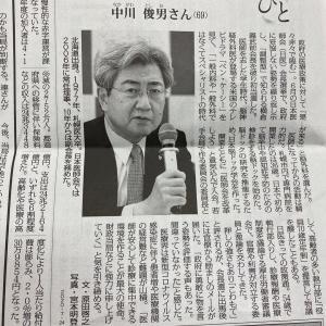 日本医師会の新会長