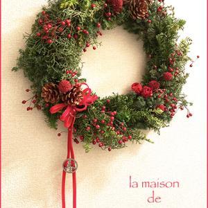 la maison de SŒURS のクリスマス