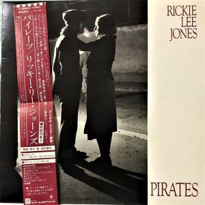リッキー・リー・ジョーンズの『Pirates』:US盤と日本盤の聴き比べ