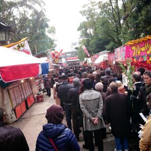 十日恵比寿神社正月大祭