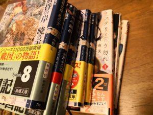 自粛中の本と漫画