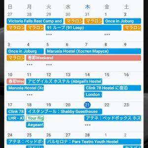 【世界一周】アクロポリス~パルテノン神殿【アテネ】