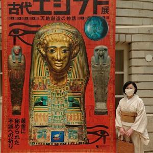 阿波しじらでエジプト展