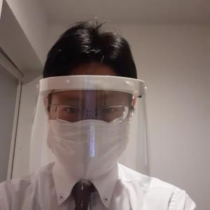(中学受験・高校受験 塾情報)逆フェイスシールド~コロナ対策~