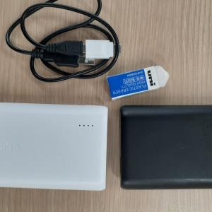【中学受験】午後受験に備えて携帯バッテリー