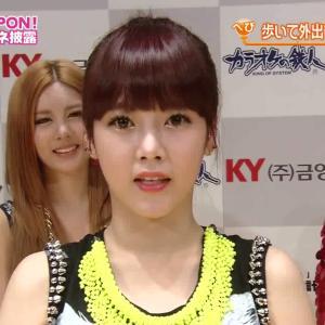 シンさんからT-ARAの面白動画