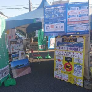 【大問題です。】太陽光の買い取り制度 終了時の通知遅れで混乱:日経新聞