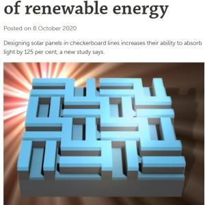 【真偽不明ですが、パネルへのエッチング加工の難易度がわからないので評価しづらいです。】ソーラーパネルの表面に「単純な模様」を追加するだけで光の吸収効率が2倍以上になるとの研究結果:gigazine記事
