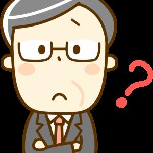 【本当?】日本のPVオークション(=固定価格買取制度(FIT)による太陽光発電の第1-5回入札)は失敗ではない、とIRENAは言います=Japan PV auctions not a failure, says IRENA:PVmagazin記事
