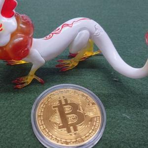 【今度は再エネまで巻き込むそうですよ。笑】テスラEV「ビットコイン決済、再エネ50%で再開」:日経