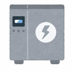 【リコールのお知らせ】オムロンおよびそのOEMや伊藤忠およびその他、LGES製電池使用の蓄電池システムについて、自主回収が発表されます。